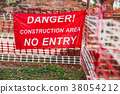 Danger Construction Area No Entry warning 38054212