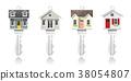 Set of house keys isolated on white background 38054807