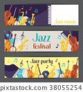 爵士乐 音乐 器具 38055254