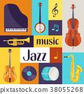 爵士乐 音乐 器具 38055268