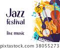爵士乐 音乐 器具 38055273