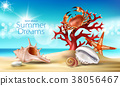 turquoise background with summer sandy beach 38056467
