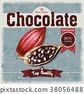 cocoa bean illustration 38056488