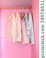 neaten, minimalism, children's clothing 38056631