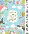 Cute magic frame composed of unicorns,dragon 38057089