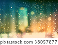 Colorful blurred urban building background 38057877