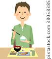 젊은 남성 아빠 식사 38058385
