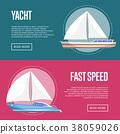 船 游艇 帆船 38059026