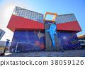 海遊館 38059126