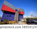 海遊館 38059129