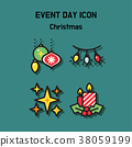 Event day icon set. Express all kinds of event as character icon set. 015 38059199