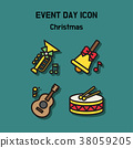 Event day icon set. Express all kinds of event as character icon set. 018 38059205