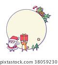 插图 圣诞节 圣诞 38059230