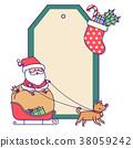 插图 圣诞节 圣诞 38059242