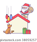 Christmas banner illustration. Vector banners with Santa Claus and gold puppy isolated on white. 005 38059257