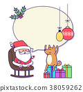 illustration Christmas puppy 38059262