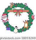 插图 圣诞节 圣诞 38059269
