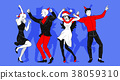 Christmas party concept with group of friends vector illustration 006 38059310
