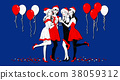 Christmas party concept with group of friends vector illustration 002 38059312