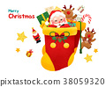 Present Delivery Santa Claus concept Vector Illustration, Christmas and New Year Banner. 008 38059320
