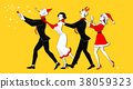 Christmas party concept with group of friends vector illustration 001 38059323