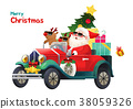 Present Delivery Santa Claus concept Vector Illustration, Christmas and New Year Banner. 004 38059326