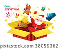 Present Delivery Santa Claus concept Vector Illustration, Christmas and New Year Banner. 010 38059362
