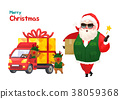 Present Delivery Santa Claus concept Vector Illustration, Christmas and New Year Banner. 009 38059368