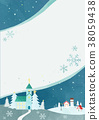 Vector - Card template with Christmas. Christmas concept frame designs 009 38059438