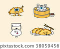 cartoon illustration, set of snack food theme 011 38059456