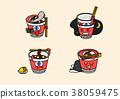 cartoon illustration, set of snack food theme 015 38059475