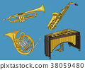 Vector illustration- various retro concept object. vintage illustration, instrument, tea, climbing equipment and so on 005 38059480