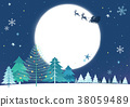 Vector - Card template with Christmas. Christmas concept frame designs 008 38059489