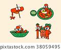 cartoon illustration, set of snack food theme 020 38059495