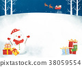 Vector - Card template with Christmas. Christmas concept frame designs 010 38059554