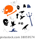 Illustration Of Icons About Halloween 38059574