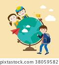 Education themed illustration 38059582