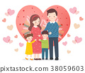 Family Planning Vector Illustration 38059603