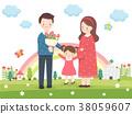 Family Planning Vector Illustration 38059607