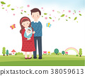 Family Planning Vector Illustration 38059613