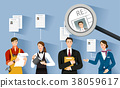 Job Hiring Process - Candidate selection vector illustration 38059617