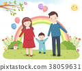 Family Planning Vector Illustration 38059631