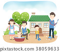 Volunteering Vector Illustration 38059633