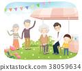Volunteering Vector Illustration 38059634