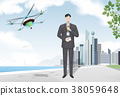 Drone In Use Vector Illustration 38059648