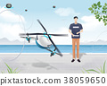 Drone In Use Vector Illustration 38059650