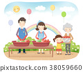 Volunteering Vector Illustration 38059660
