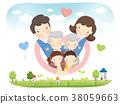 Volunteering Vector Illustration 38059663