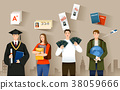 Job Hiring Process - Candidate selection vector illustration 38059666
