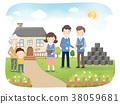 Volunteering Vector Illustration 38059681